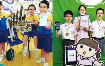小學生自製智能產品(下)