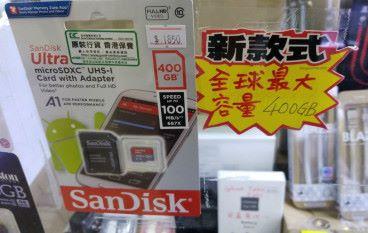 【場料】聽 Hi-Res 必備 400GB 海量擴充 microSDXC