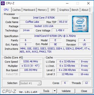 利用 Core i7-8700K,配合 240mm 冷排的一體式水冷作測試,可於 1.45V 電壓超頻至 5,350MHz,表現極強。
