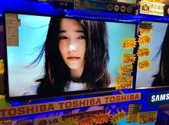 [場料] Toshiba 55吋 FHD 電視唔駛 $5000