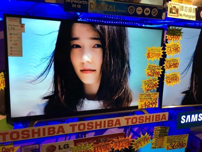 55吋 Toshiba 電視,唔駛 $5000,真係好抵。
