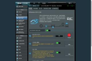 AiProtection 可於路由器進行惡意網站攔截,並提供雙向 IPS 攻擊防護。