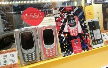 支援 Whatsapp Nokia 3310 推出 LTE 版本