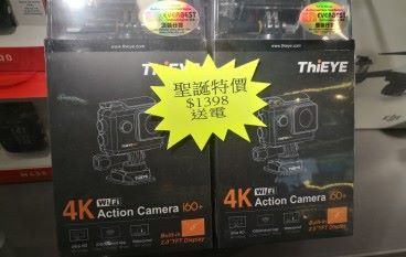 [場料] ThiEYE i60+ 買機送電更襟玩
