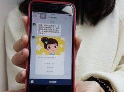HTC 推出醫療用聊天機械人 為病患者作分流
