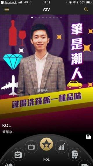 ATV 亞洲電視 將推出一系列綜藝節目。