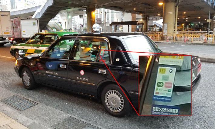 有這個標貼的的士都可以使用 Suica 卡等交通 IC 卡付款(攝影:Alan)