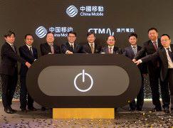 針對中港客 中國移動香港新推「飛常大灣區」服務計劃