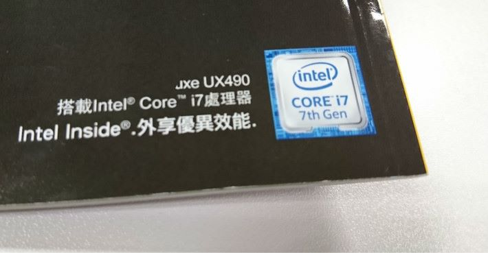 OEM 廠商只要跟足規矩,在雜誌廣告或宣傳單張加上 Intel Inside 標誌,就能獲得補貼。