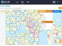 資料一線通 地圖方式顯示數據