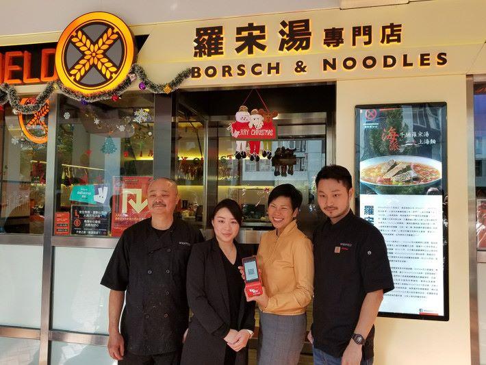 太古城Wheatfield × 羅宋湯專門店率先使用「Go QR」mPOS 服務。