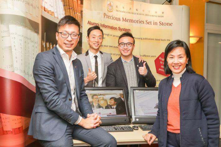 民生書院用上兩年半時間將學校歷史資料電子化,促成是次得獎項目 「校友資訊系統」。