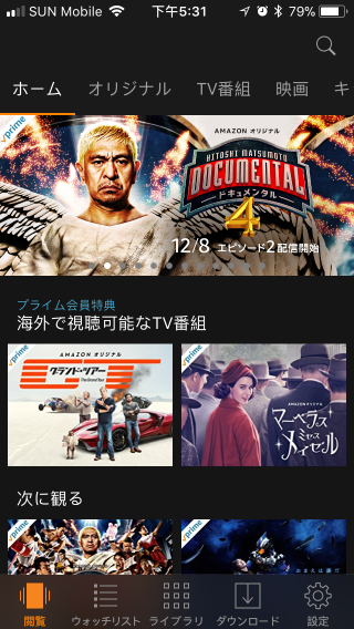 日本 Amazon 有很多原創節目,類型也很多。
