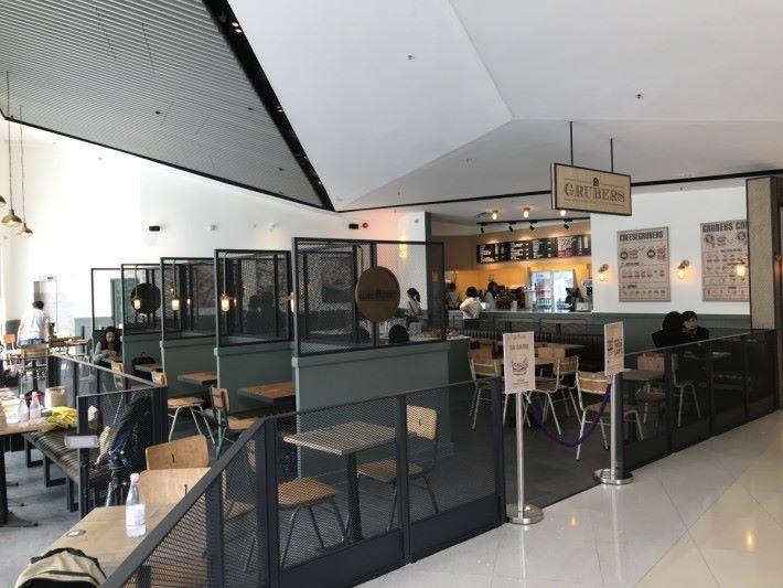 位於 德福 MCL 裡面的全新摩洛哥漢堡餐廳  Grubers
