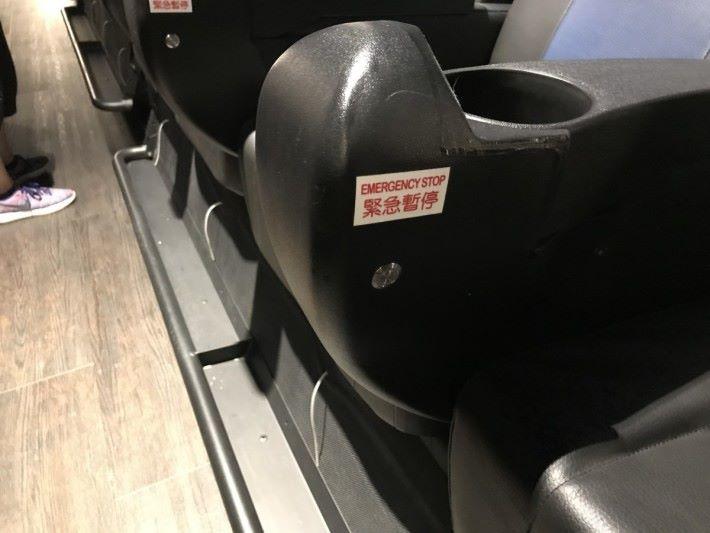 只需按下座位右邊的「緊急暫停」掣就可以把特效停止。