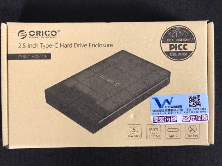 安裝簡單,能支援 SATA 或 SSD 硬碟