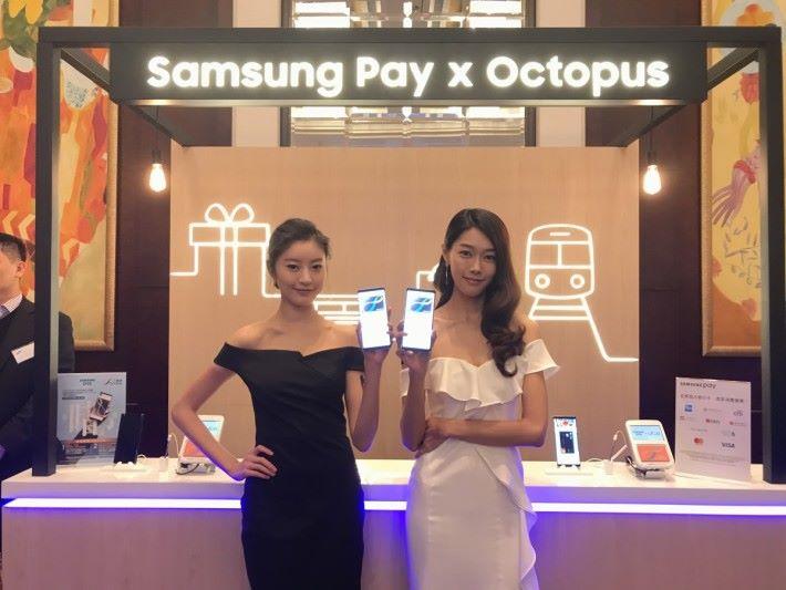 暫時只有三款手機,包括 Samsung Galaxy Note 8, S8, S8+ 對應有關服務。