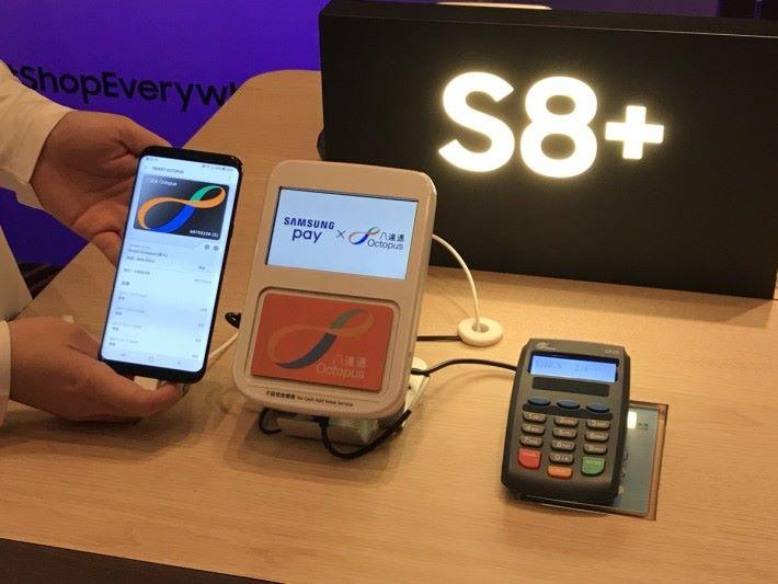 現時八達通的 Smart Octopus 只支援 Samsung 部分手機