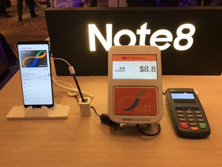 Samsung Pay Smart Octopus 服務將於 2017年12月14日(周四)早上九時起開通。