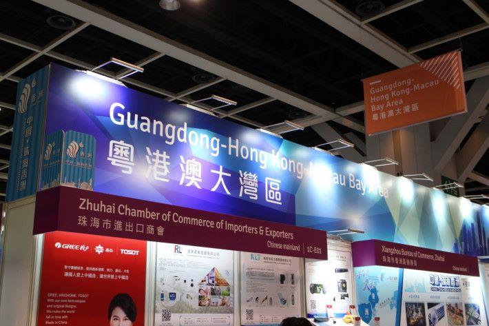 「商機區」內有「粵港澳大灣區」,集中廣東、深圳、珠海等地的公司。