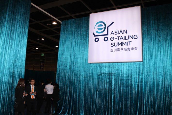 同場設有逾20場研討會。