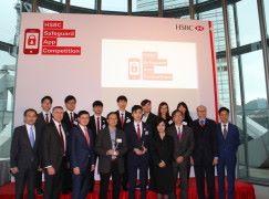 匯豐辦 App 設計比賽 創業公司憑電子錢包勝出