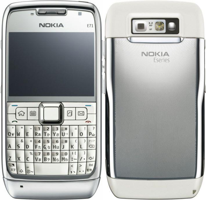在黑霉大行其道之前,Nokia E71 曾經是序受歡迎的商務手機。