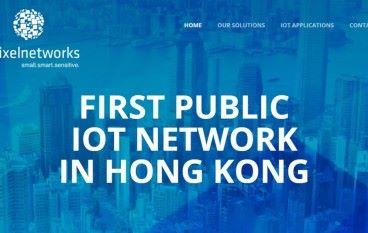 Pixel Networks獲首個無線物聯網牌照