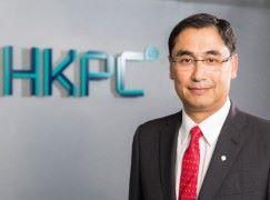 HKPC新總裁 畢堅文接任