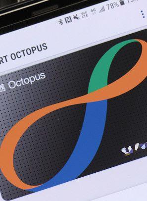 Samsung Pay X Smart Octopus 今日用得 立即加入送你 $80