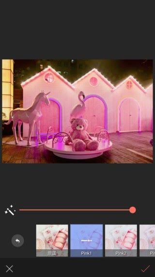 EnStyle 內提供 5 種粉紅色濾鏡選擇,今次我們選擇了 Pink 1。