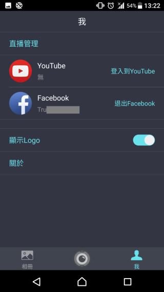 支援 Facebook 和 YouTube 直播。