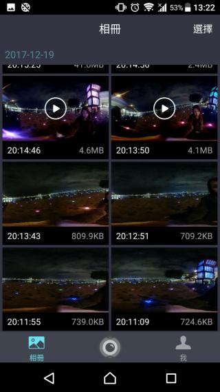 在手機 App 觀看影片照片。