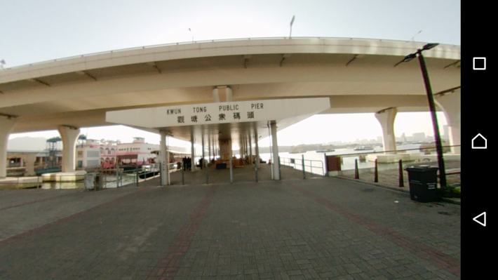 全景模式,「觀塘公眾碼頭」和地磚都清晰。