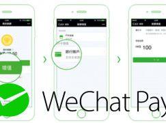 WeChat Pay HK 17 間銀行提供直接付款授權