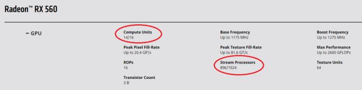後來靜悄悄地改動規格,令 RX 560 出現兩個版本。