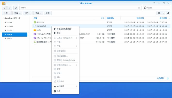 Snapshot 檔案只有系統才能存取,所以不可能被第三方勒索軟件 / 病毒加密及改動。