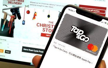 即出即用 Tap & Go「拍住賞」2.0 網購夠方便
