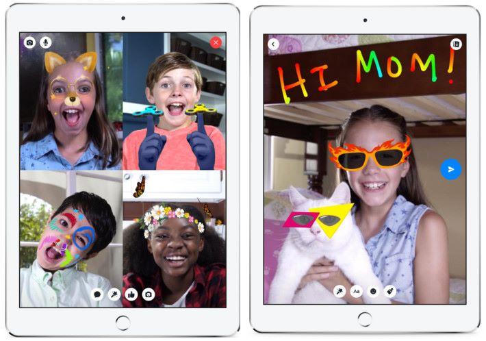 Messenger Kids 將會保留部分 AR 濾鏡。