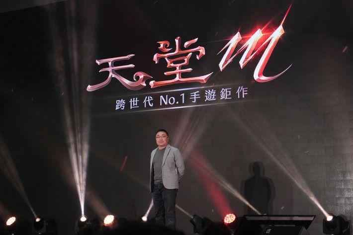 橘子集團執行長劉柏園指,《天堂》多年的成功,將使《天堂M》成台灣一個指標性的手機遊戲。