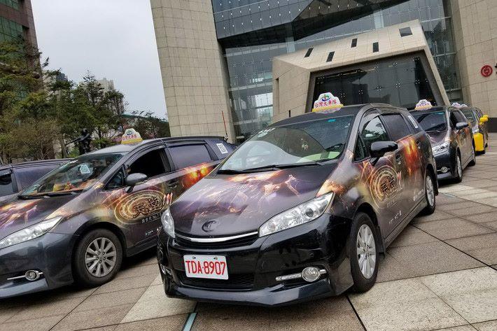 與不同單位的合作,如台灣大車隊就推出百架《天堂M》主題造型專車。
