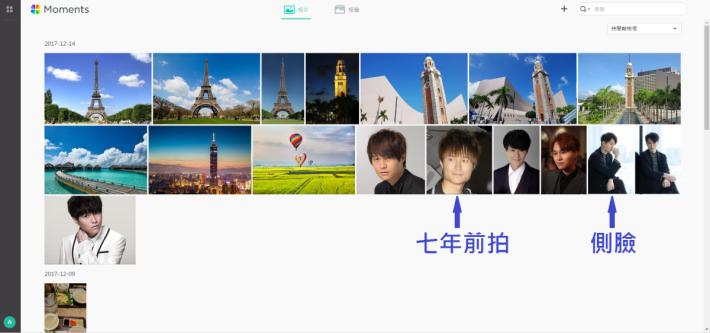 Moments 主頁,上載了巴黎鐵塔、尖沙咀鐘樓和胡鴻鈞的照片。