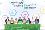 學與教博覽2017開幕禮。