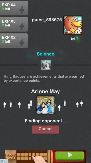 App 提供網上對戰配對。