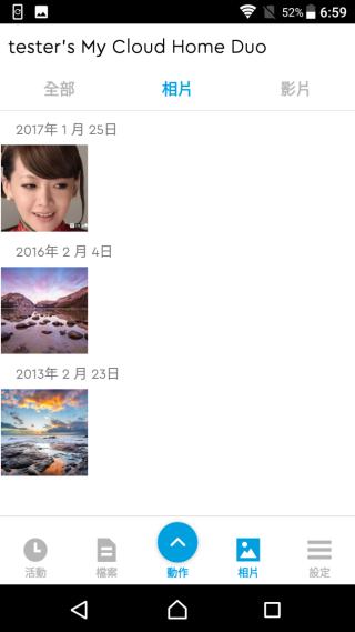 「相片」頁面將按日期顯示,要找回相片相當容易。