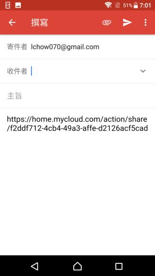 裝置將自動製作分享連結,朋友可直接下載有關檔案。
