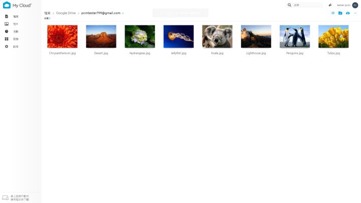 啟用匯入功能後,不消一會已自動將 Google Drive 檔案匯入到 My Cloud Home Duo。