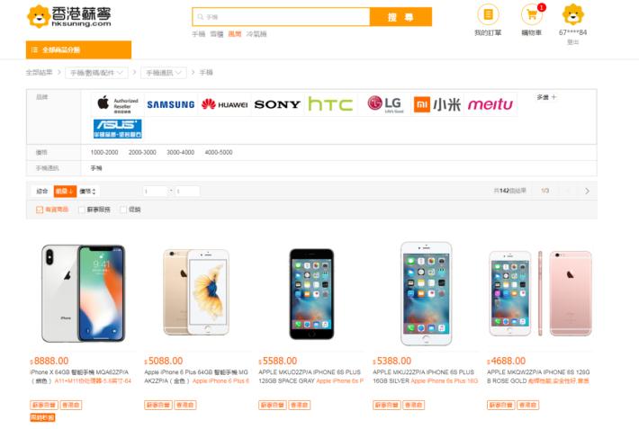 目測九成產品都是香港自營(香港倉),只有部份充電線及電腦配件除外。此圖可看得出,產品可按銷量排行。