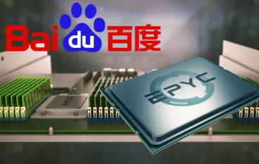 伺服器市場一強獨大?連百度都引入 AMD EPYC 伺服器