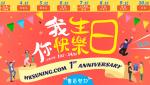 wordpress banner 1